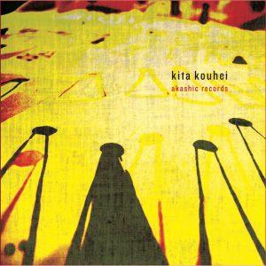 kitakouhei-2nd
